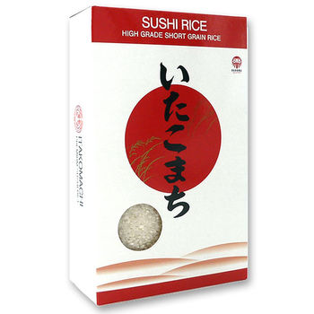 Short grain rice 1 kg