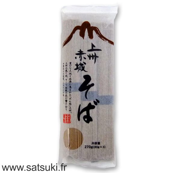 Soba dried buckwheat noodles 270g (3x90g)