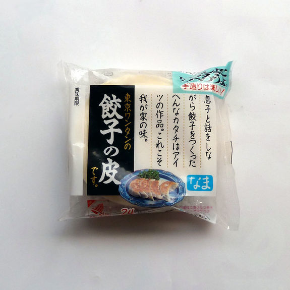 Gyoza wrappers 8.5cm 140g