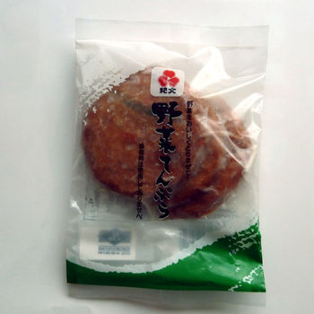 Fried fish cake with vegetable 120g 3pcs Kibun
