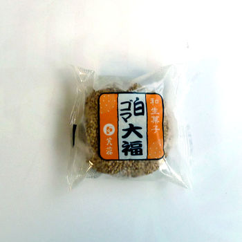 Japanese daifuku with sweet bean and white sesame 110g