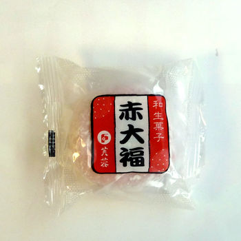 Japanese red daifuku with sweet bean 110g