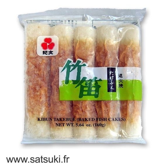 Grilled fish cake 5pcs 160g