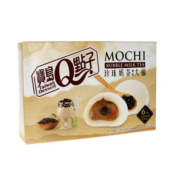 Chips octopus flavoured 60g