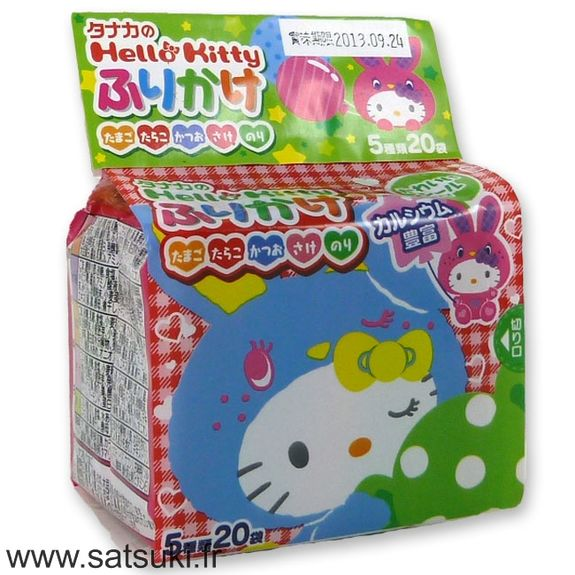 Furikake Hello Kitty 5 flavours 20pcs