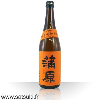 Kanbara yamadanishiki - wings of fortune 16.5% - 720ml