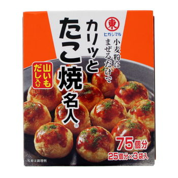Seasoning for takoyaki flour 45g