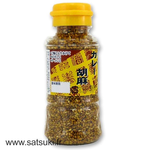 Sesame seed curry flavour 80g