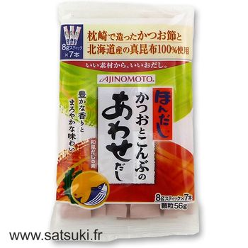 Bonito and kombu soup stock 56g (7x8g)