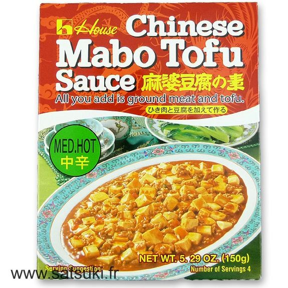 House mabodofu sauce medium hot 150g