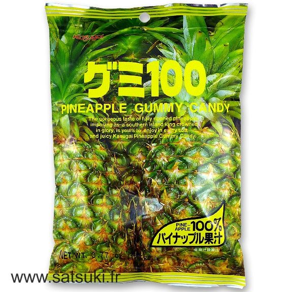 Pineapple gummy candies 107g Kasugai
