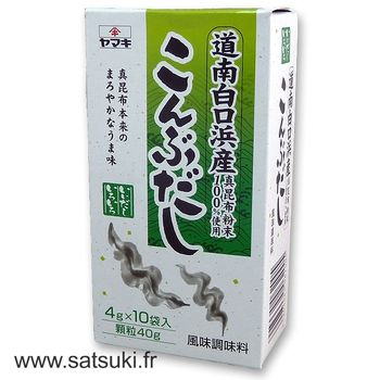 Kombu seaweed stock dashi powder 10x4g Yamaki