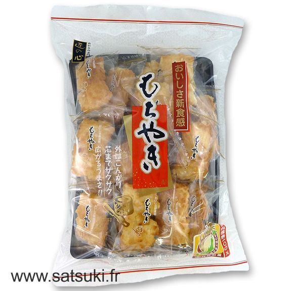 Salted rice cracker Mochiyaki 136g 16pcs