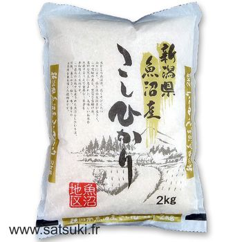Koshihikari rice very high quality 2kg -origin Japan