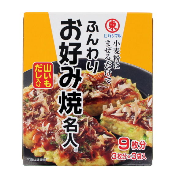 Okonomiyaki seasoning 48g
