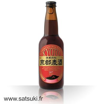 Japanese Beer German style Alt 33cl  5%