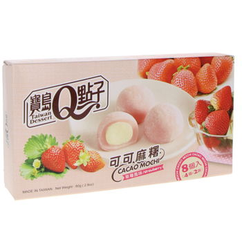 Organic miso with dashi 375g