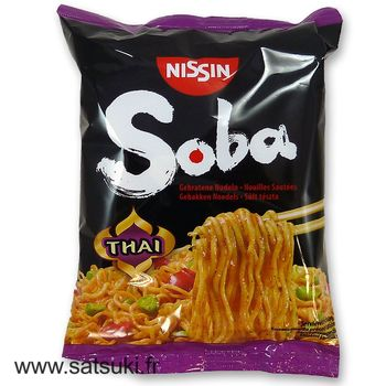 Nissin yakisoba fried noodles thai curry flavor 109g