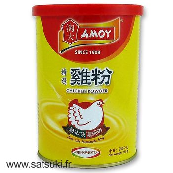 Ajinomoti chicken stock powder 250g