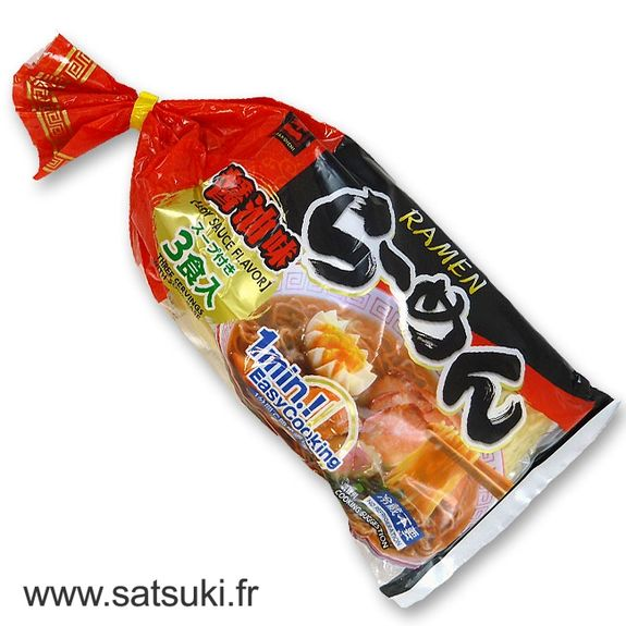 Miyakoichi fresh ramen noodles 600g 3 servings
