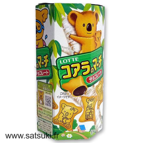 "Biscuits au chocolat ""Koala no march"""