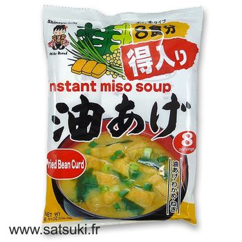 Miyasaka fried tofu miso soup 8 servings