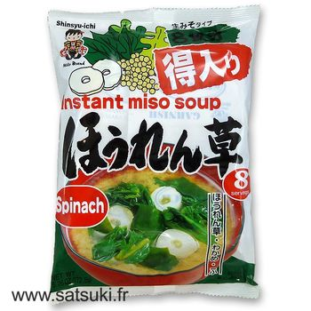 Miyasaka spinach miso soup 8 servings