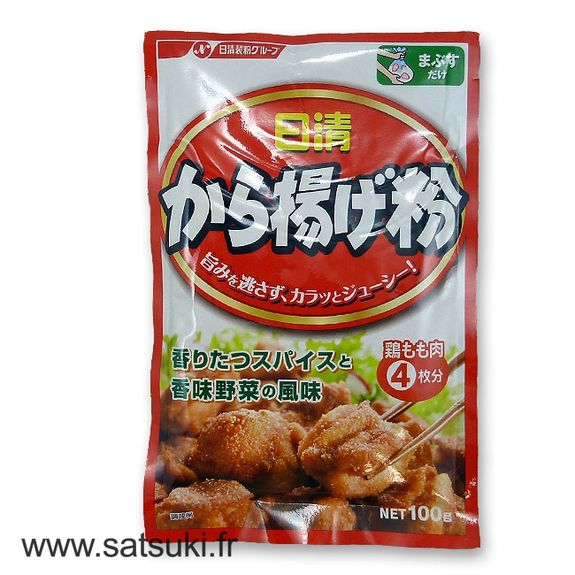 Karaage flour Japanese fried chicken