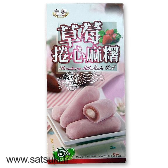 Mochi longs strawberry milk 150g 5pcs