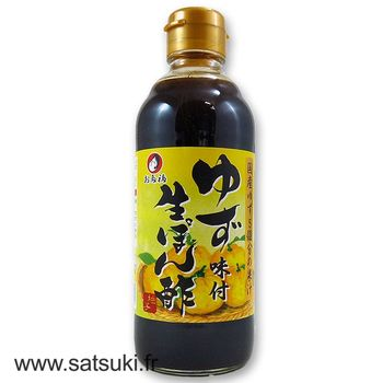 Citrus flavoured Ponzu vinegar