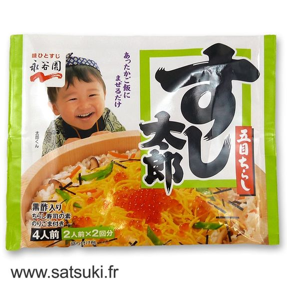 Preparation for Scattered sush (4 portions) 200g.