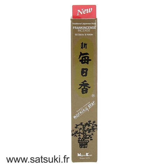 Incense Frankincense