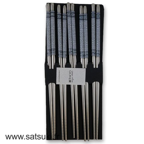 Set of steel chopsticks 5 paires 22.5cm