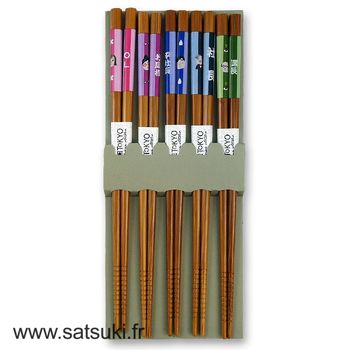 Set of 5 pairs chopsticks