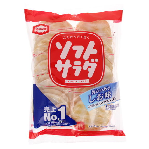 Salted rice cracker 139.6g