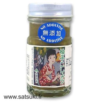Yuzu spicy paste 80g