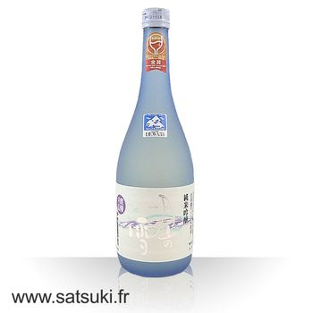 Gassan no yuki 15.5% - 720ml