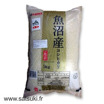 Short grain rice from Uonuma Japan 5kg