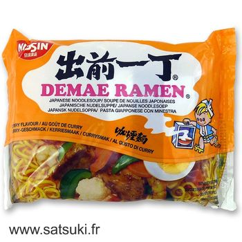 Ramen noodles curry flavour 100g