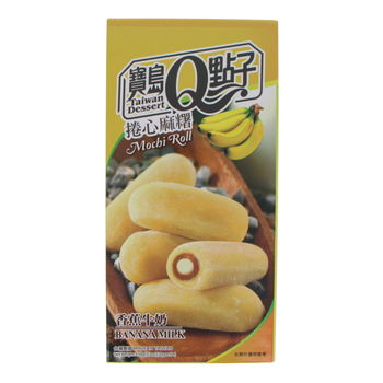Puffed rice Japanese crakers with salada flavor 82g