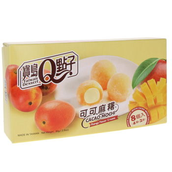 Puffed rice Japanese crakers with soy sauce 88g