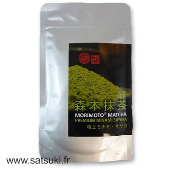 Premium quality Matcha green tea 50g
