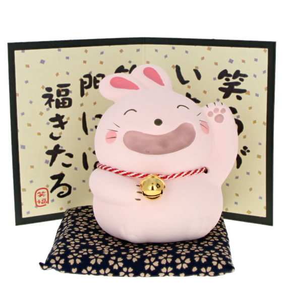 Lucky charm rabbit with a little bell 10cm