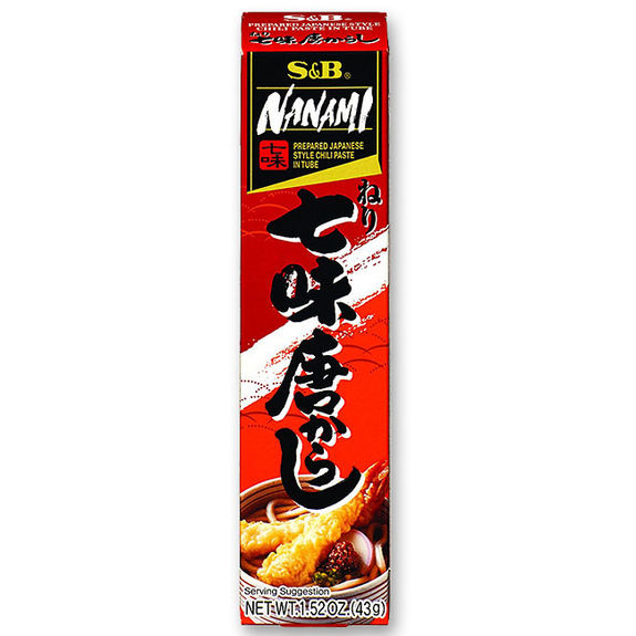 Seven spices mix paste 43g