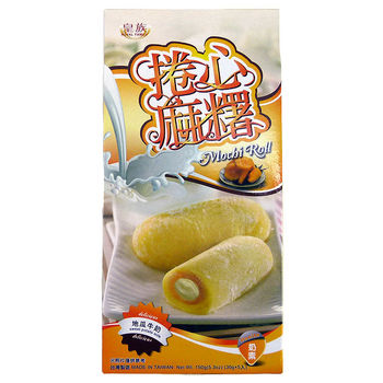 Mochi longs sweet potato milk 150g 5pcs