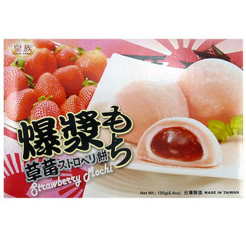 Strawberry mochi 180g 6 servings