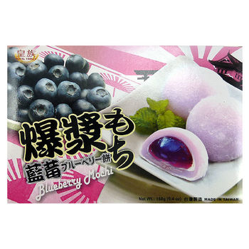 Blueberry mochi 180g (6 servings)