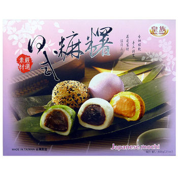 Mochi assortment peanut, sesame, azuki & green tea 600g - 20pcs