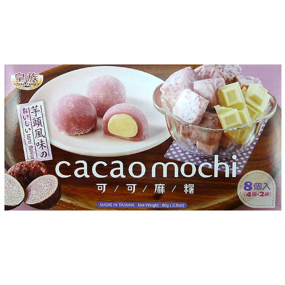 Chocolate & taro mochi 8 servings