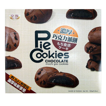 Chocolate mochi pie cakes 120g